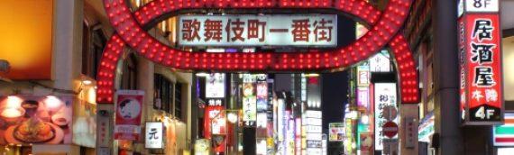 Où vont les salariés japonais après le travail ?